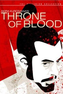 The Throne of Blood poster