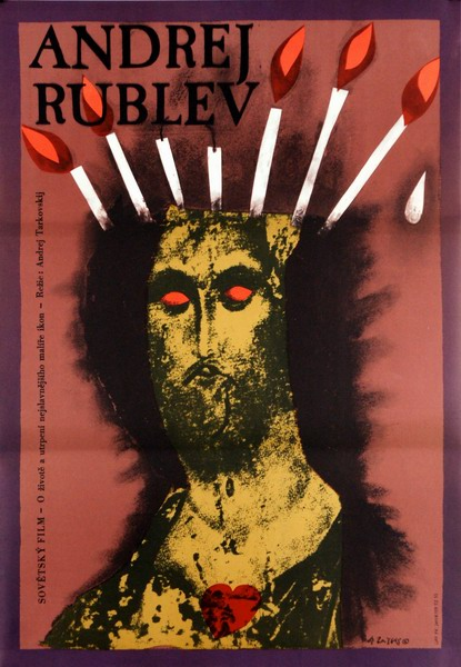andriej rublow poster