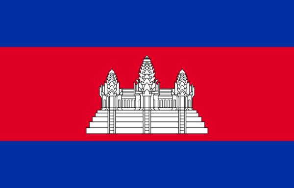 Kambodzą - flaga