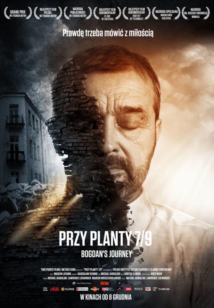 Przy Planty Plakat