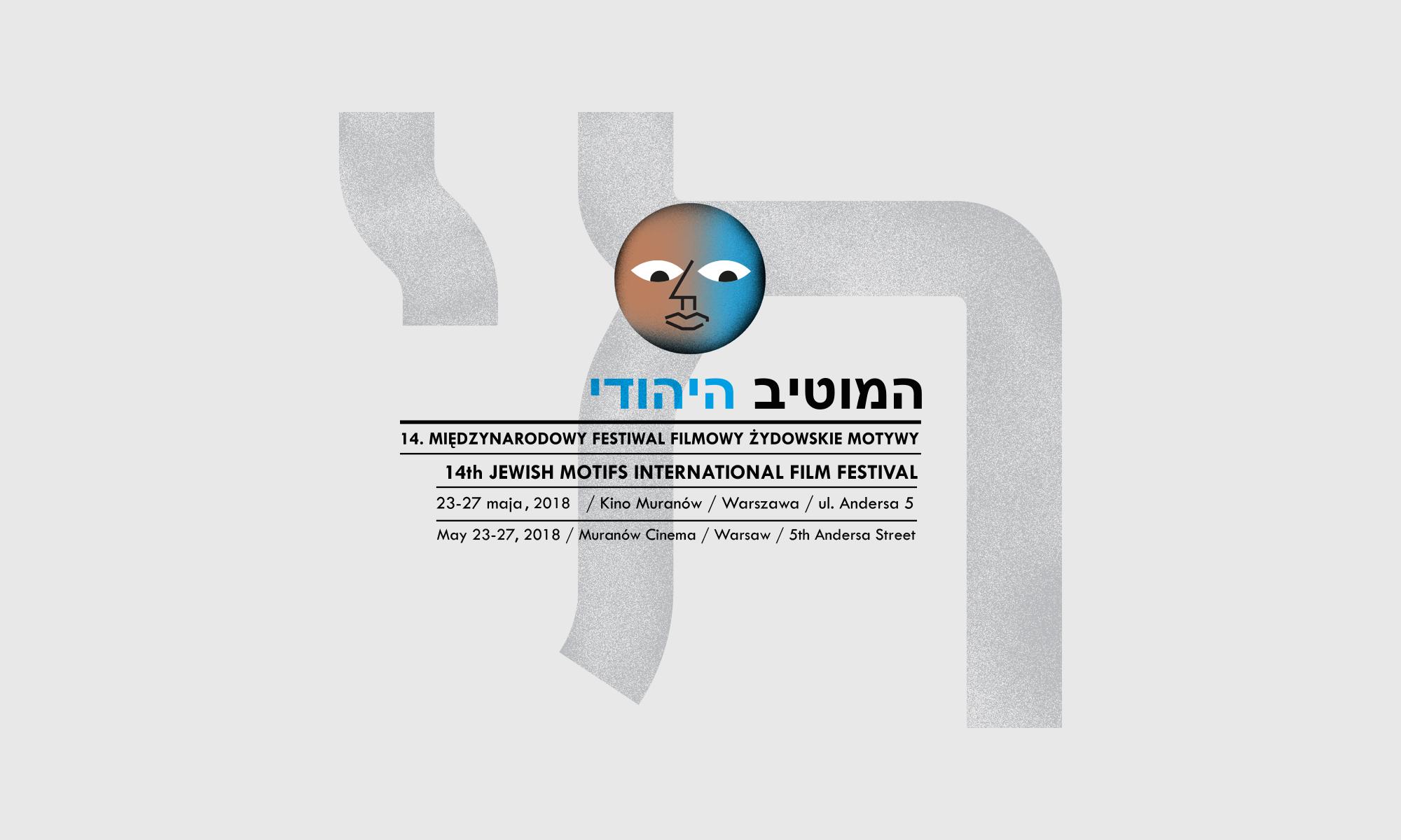 """14. Międzynarodowy Festiwal Filmowy """"Żydowskie Motywy"""""""