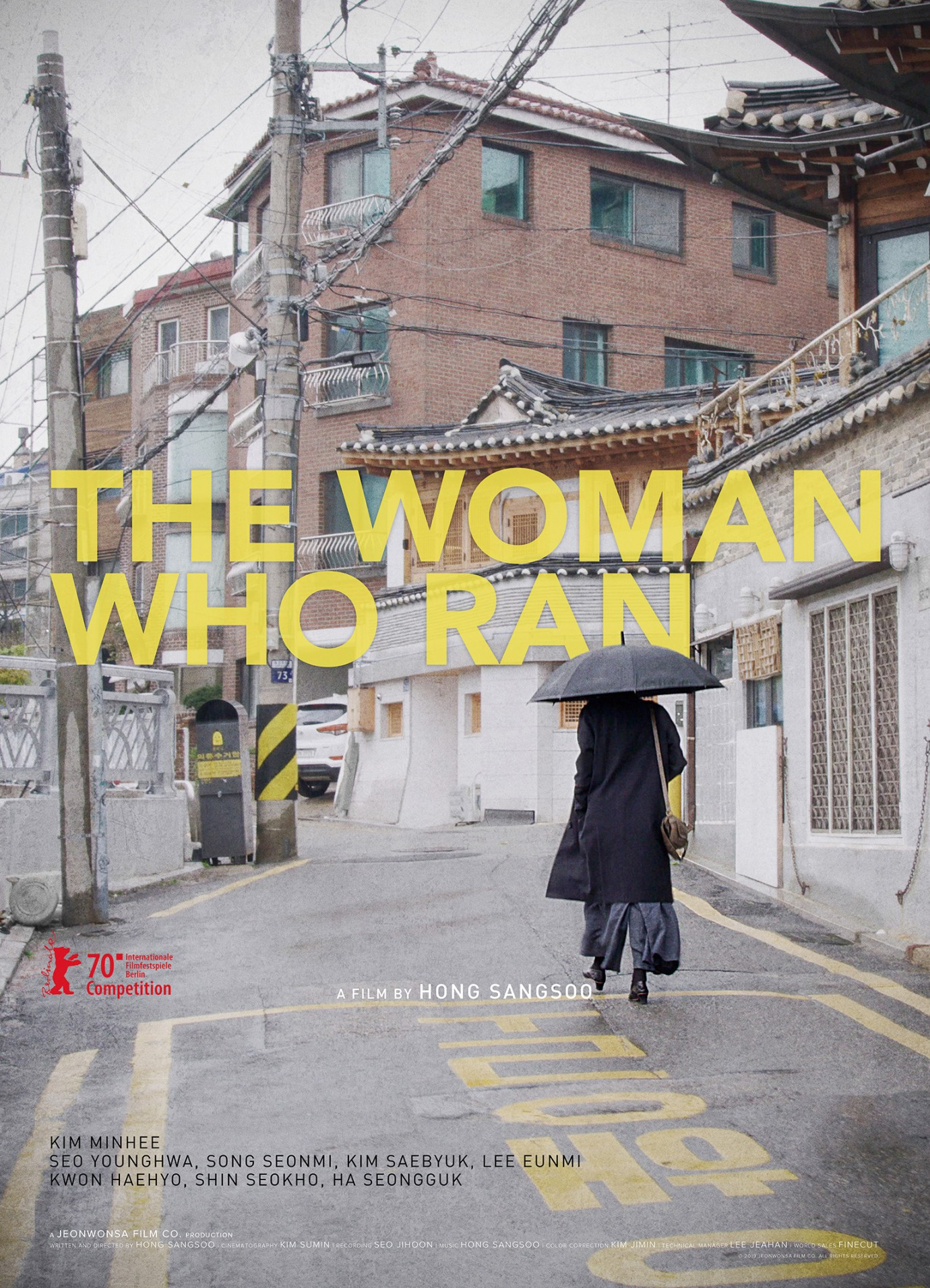 The Woman Who Ran plakat