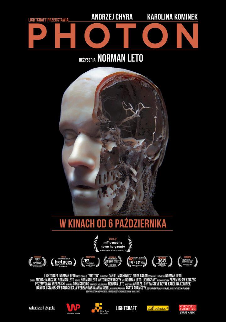Plakat Photon