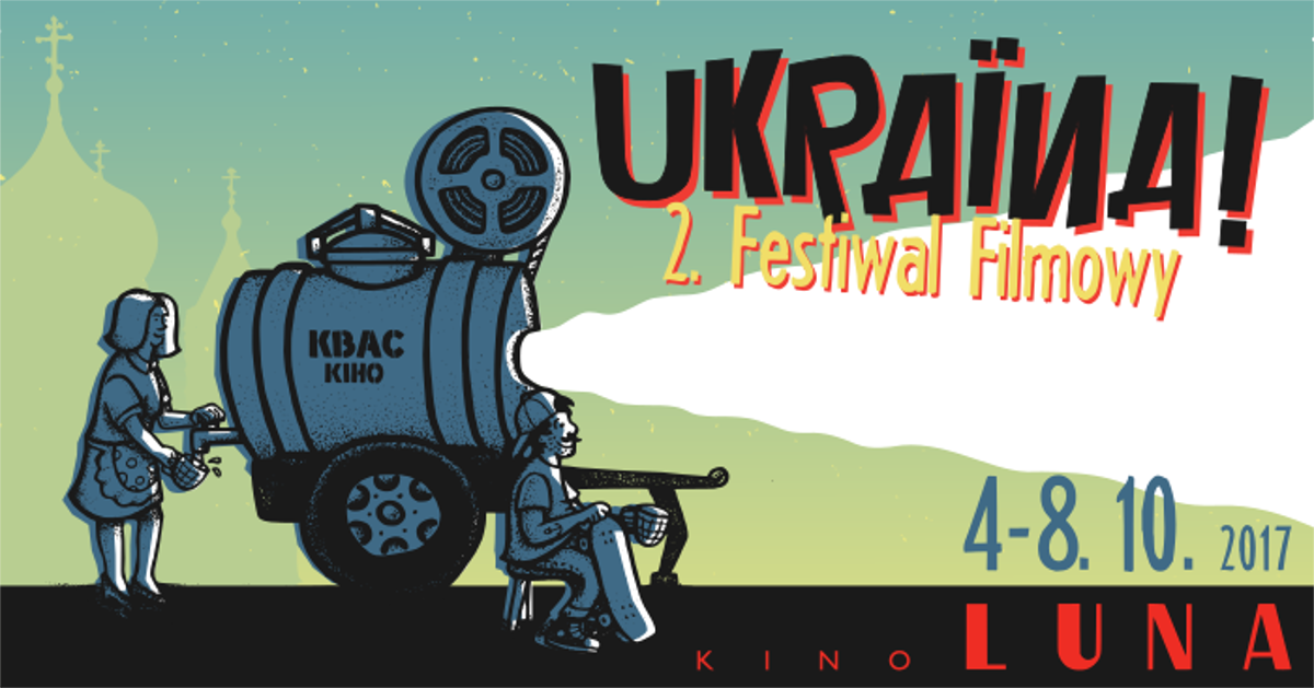 Ukraina! Film Festival
