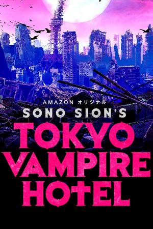 Tokyo Vampire Hotel Pełna Sala