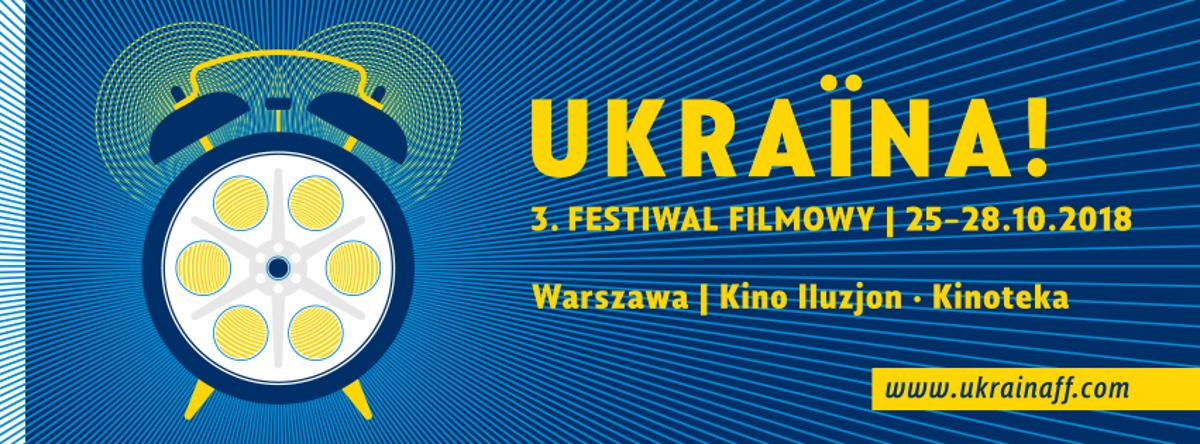 3. Ukraina! Festiwal Filmowy – zapowiedź