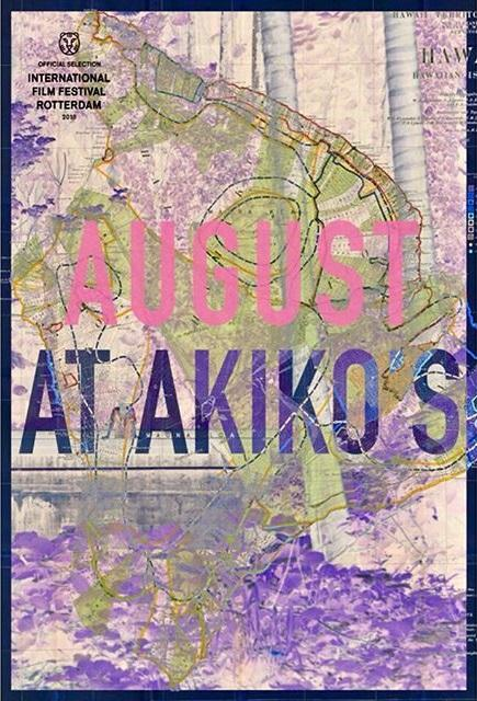 August at Akiko's Poster