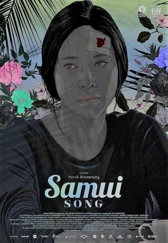 Samui_song_