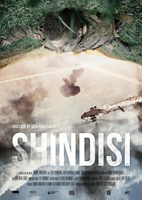 shindisi_2019