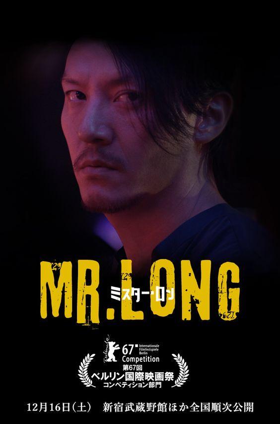 Pan Long plakat