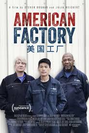 american factory plakat