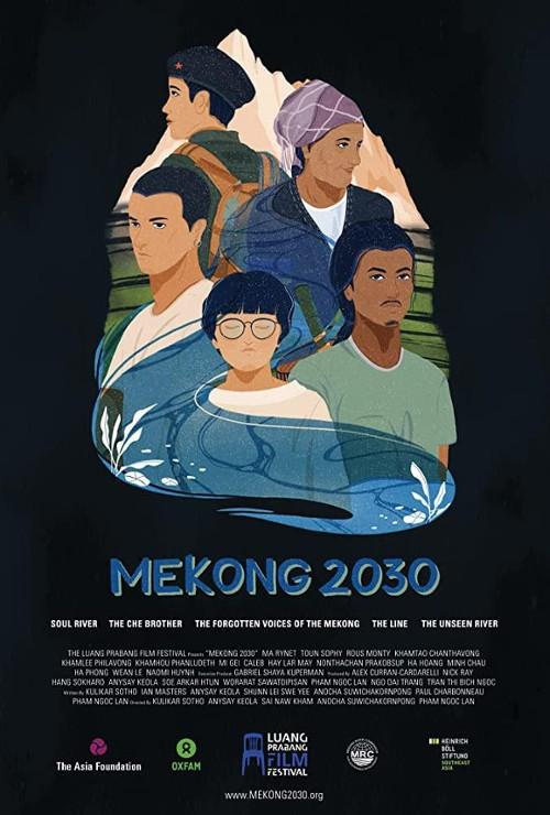 Mekong 2030 plakat