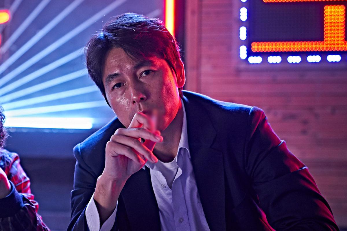 Bestie na krawędzi, reż. Kim Yong-hoon
