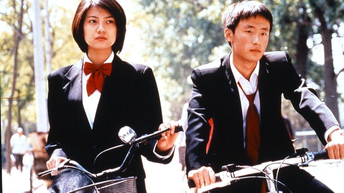 Rower z Pekinu