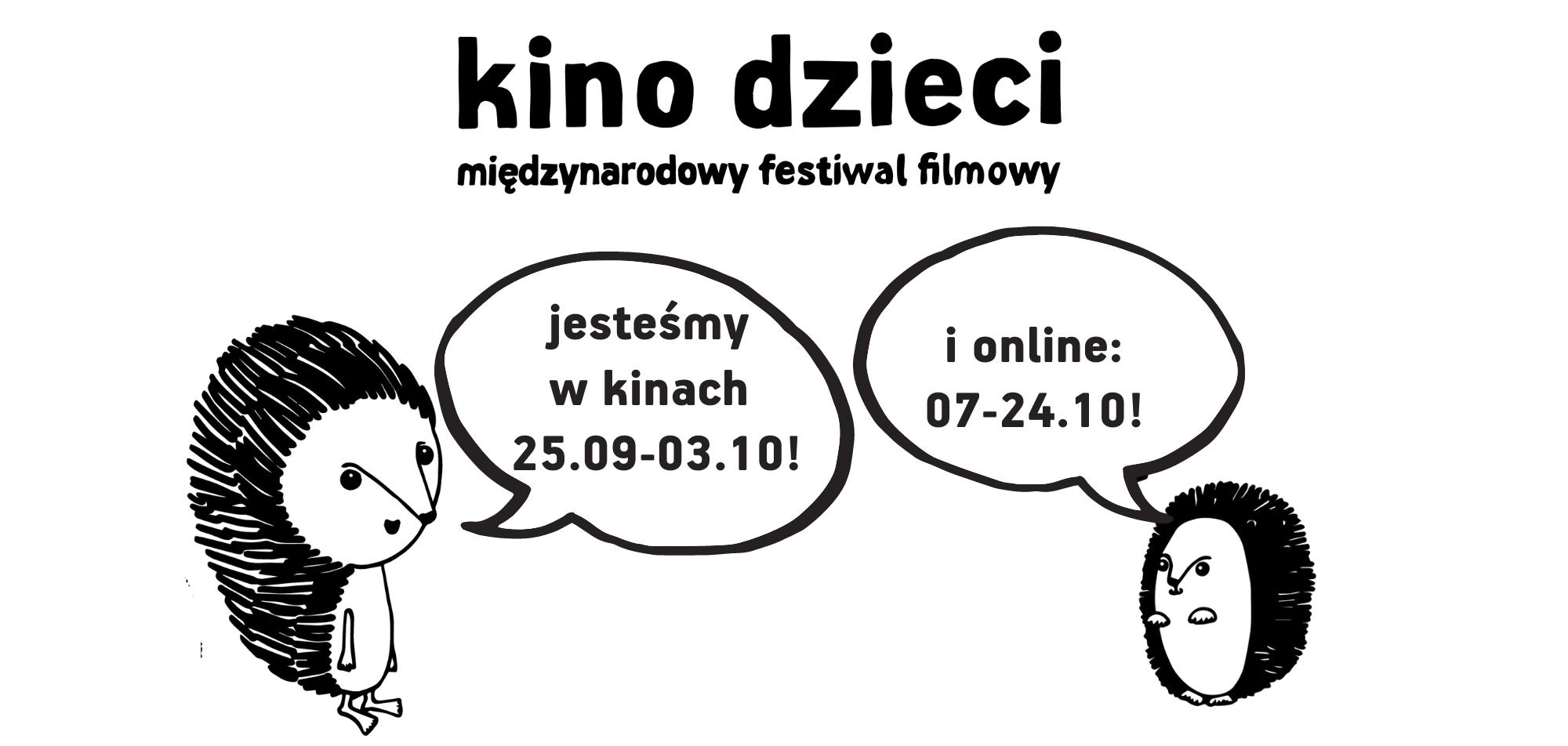 8. festiwal Kino Dzieci – zapowiedź
