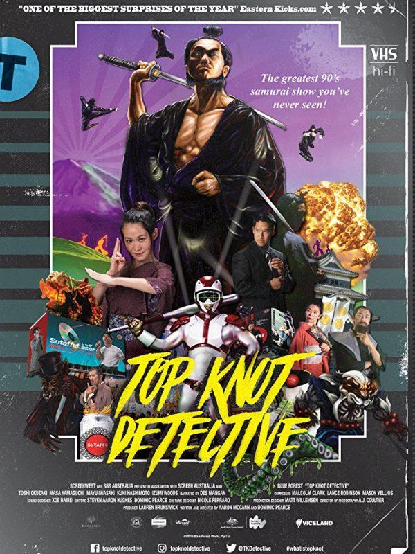 samuraj detektyw plakat